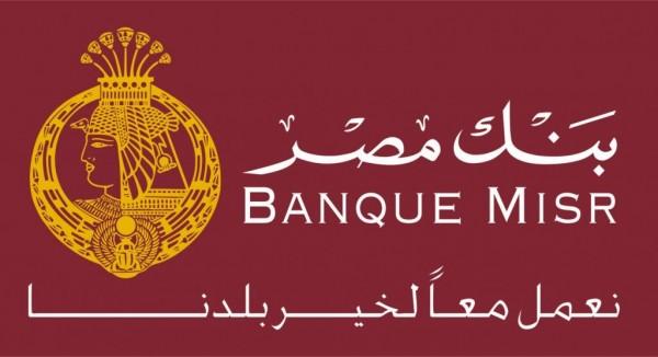 مسئول خدمات مصرفية - تلر – القاهرة- Financial Careers