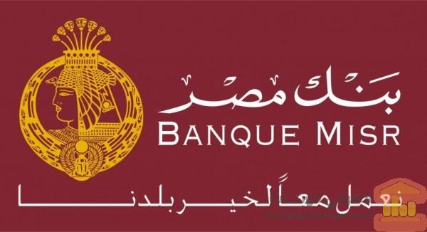 إداري بقطاع الشئون القانونية ببنك مصر - أسوان