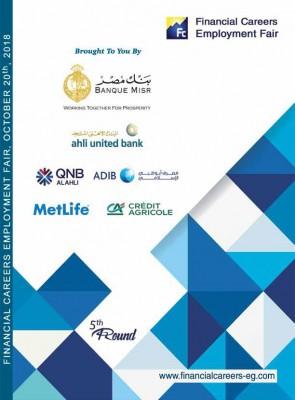 نسخة كاملة من بوكلت ملتقي وظائف البنوك بالتجمع الخامس